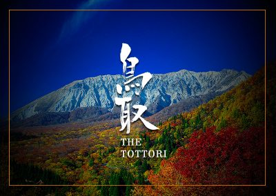 The Tottori