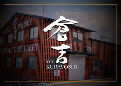 The Kurayoshi