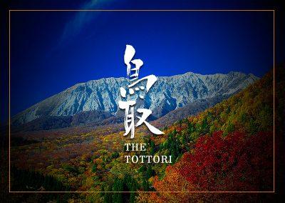 The Tottori