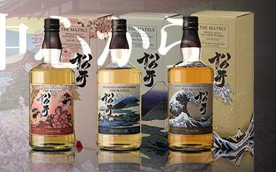 "Nueva gama de ""Japanese Spirits"""